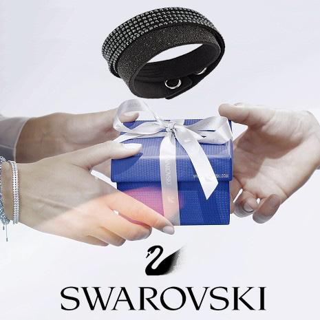 Poklanjamo Swarovski narukvicu