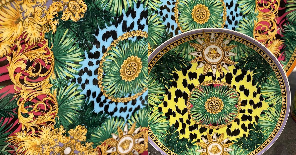 Versace - Jungle
